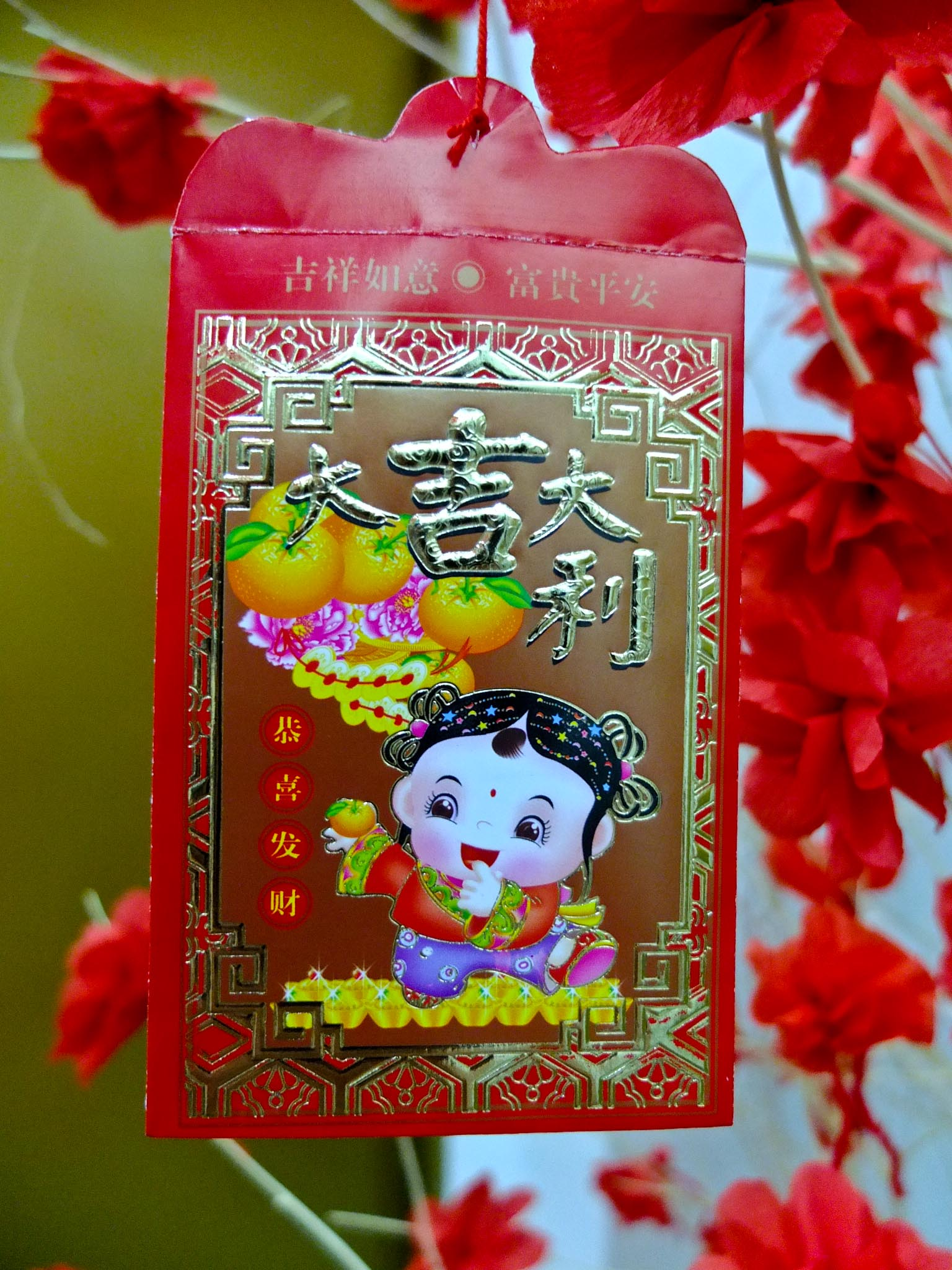 Day 58 gong xi fa cai the girl for Ang pao decoration